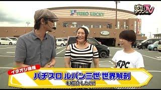 九州・山口の地上波で放送中!! バービーさんをゲストに迎え、「やまキン...