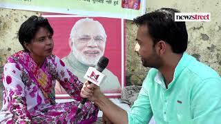 मै मोदी जी से शादी करना चाहती हूँ! जयपुर से आई महिला की अनूठी मांग।