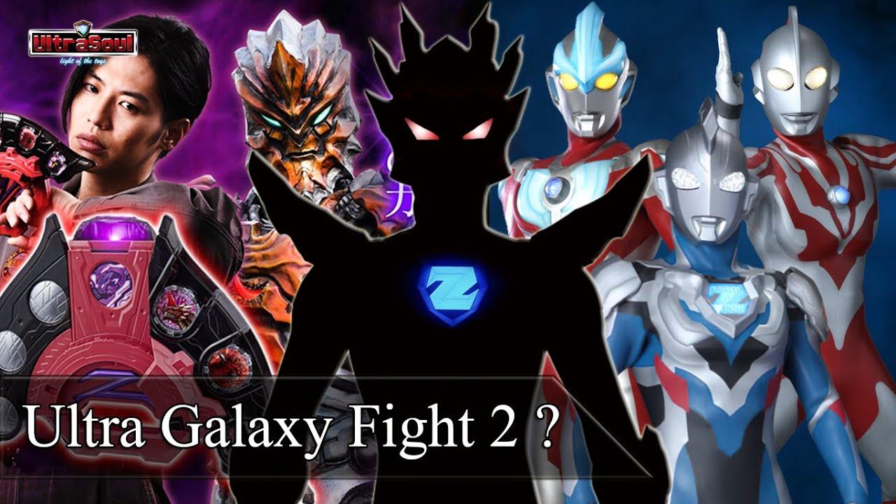 ข่าวใหม่ ร่างสุดยอด กับ ตัวละครใหม่ Ultraman Z (Zett)