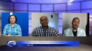 Ethio 360 Special program on Ethiopian Arts Society in North America
