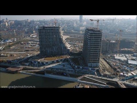 Beograd na vodi , Februar 2018 , I deo