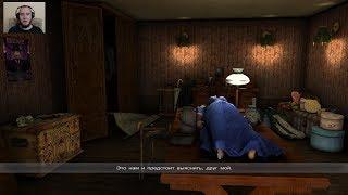 Шерлок Холмс против Джека-Потрошителя #8 Загадки старого дома
