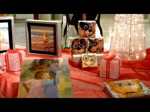 """Exposition de groupe """"Artistes en Fêtes"""" décembre 2017 Galerie Page Biarritz"""