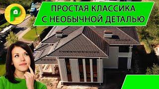Строительство дома в два этажа, стиль современная классика, сложная кровля | Ремстройсервис