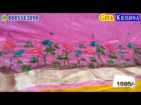 Dharwad Fancy Sarees   Latest Dharwad Fancy Sarees   Fancy Sarees   Party Wear Fancy Sarees