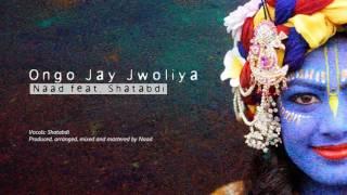 অঙ্গ যায় জ্বলিয়া - Naad feat. Shatabdi (Bhromor Koiyo Giya)