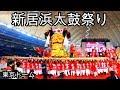 31年  ふるさと祭り 『 新居浜太鼓祭り 』 東京ドームです。