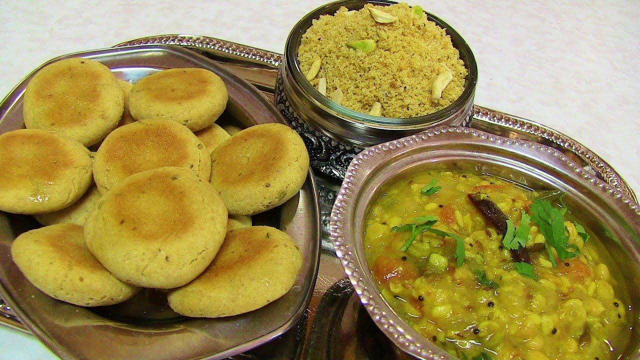 Dal bati churma video recipe rajashthani cuisine recipe by bhavna dal bati churma video recipe rajashthani cuisine recipe by bhavna youtube forumfinder Image collections