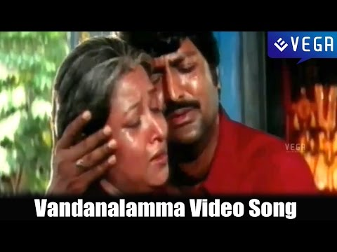 Adavilo Anna Movie | Vandanalamma Video Song
