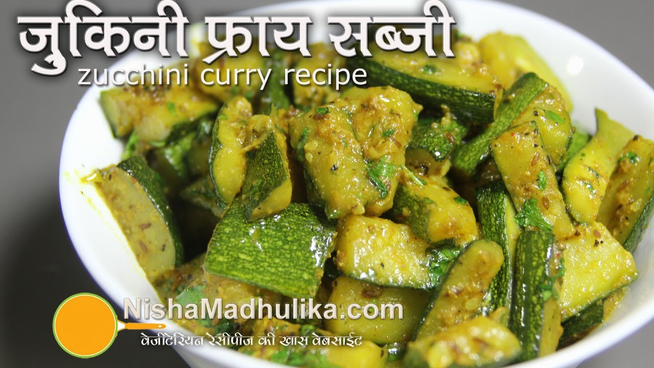 Zucchini stir fry recipe zucchini fry indian style youtube forumfinder Image collections