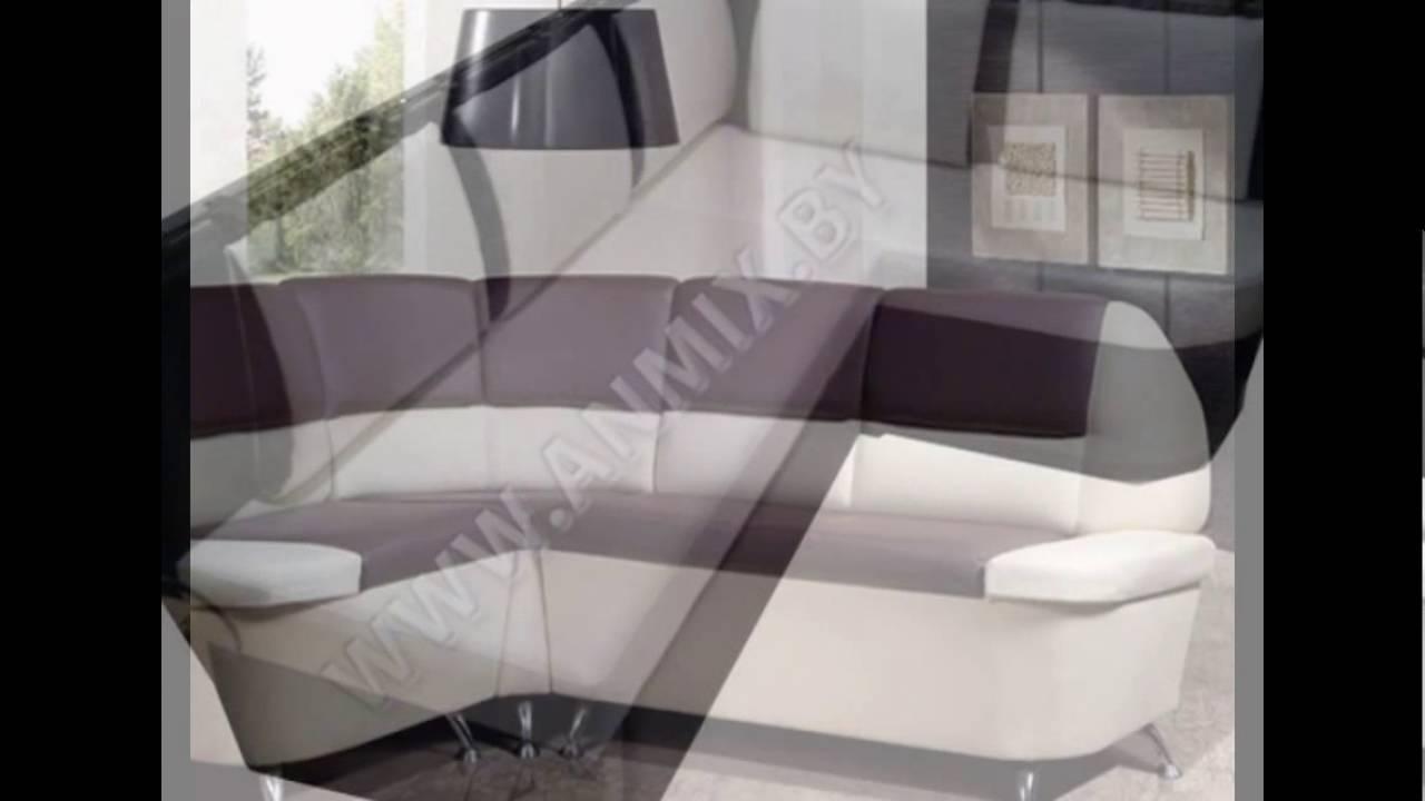Видео отзыв на Кухонный угловой диван / Сентябрь 2017 г. - YouTube