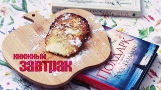 видео Девчата - Вкусные молочные коржики из детства (пошаговый фото-рецепт)