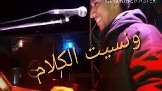 جديد حمو اسماعيل حبيتك ونسيت الكلام   موقع عبد واب