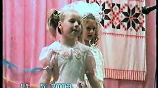2003 діти2 Концерт до Дня Матері