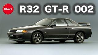 【Back to the BNR32】スカイライン R32を創った人々。 01.伊藤修令 氏