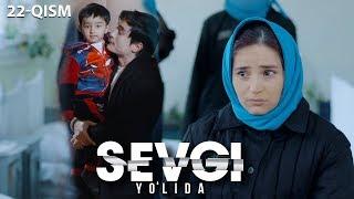 Sevgi yo'lida (o'zbek serial) | Севги йўлида (узбек сериал) 22-qism