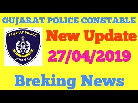 GUJARAT POLICE CONSTABLE 2019 I DOCUMENTS VERIFICATION DATE I MERIT LIST I CUTOFF I RESULT