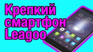 Бюджетный смартфон Leagoo M8 с крепким корпусом