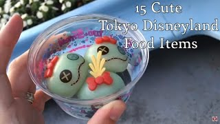 15 Cute and Delicious Tokyo Disneyland Food Items