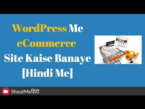 E-Commerce Website Kaise Banaye WordPress Me [Hindi Tutorial]