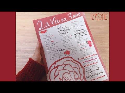 Download Izone 아이즈원 La Vie En Rose 라비앙로즈 Lyrics 가사 MP3