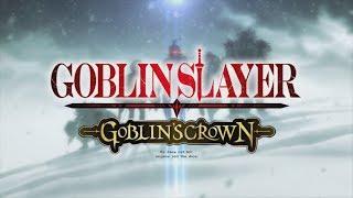『ゴブリンスレイヤー -GOBLIN'S CROWN-』PV