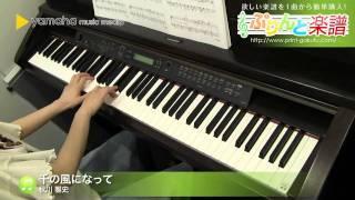 使用した楽譜はコチラ http://www.print-gakufu.com/score/detail/60050...