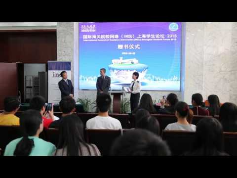 INCU Shanghai Student Forum 2015 - Official Opening and Books Donation