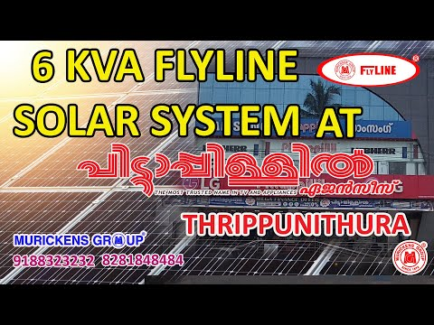 FLYLINE SOLAR STAND ALONE POWER PLANT IN PITTAPPALII -MURICKENS GROUP-