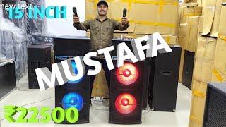 BHARAT KING BEST DJ SYSTEM DJ TOWER DOUBLE 15 INCH SPEAKERS MUSTAFA PRICE-22500