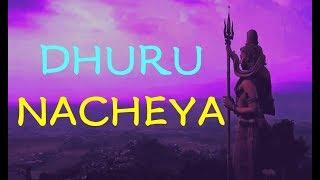 Dhuru Nacheya | Himachali Folk Song | Bajao Pahadi | Abhinav Nag | Nag Records