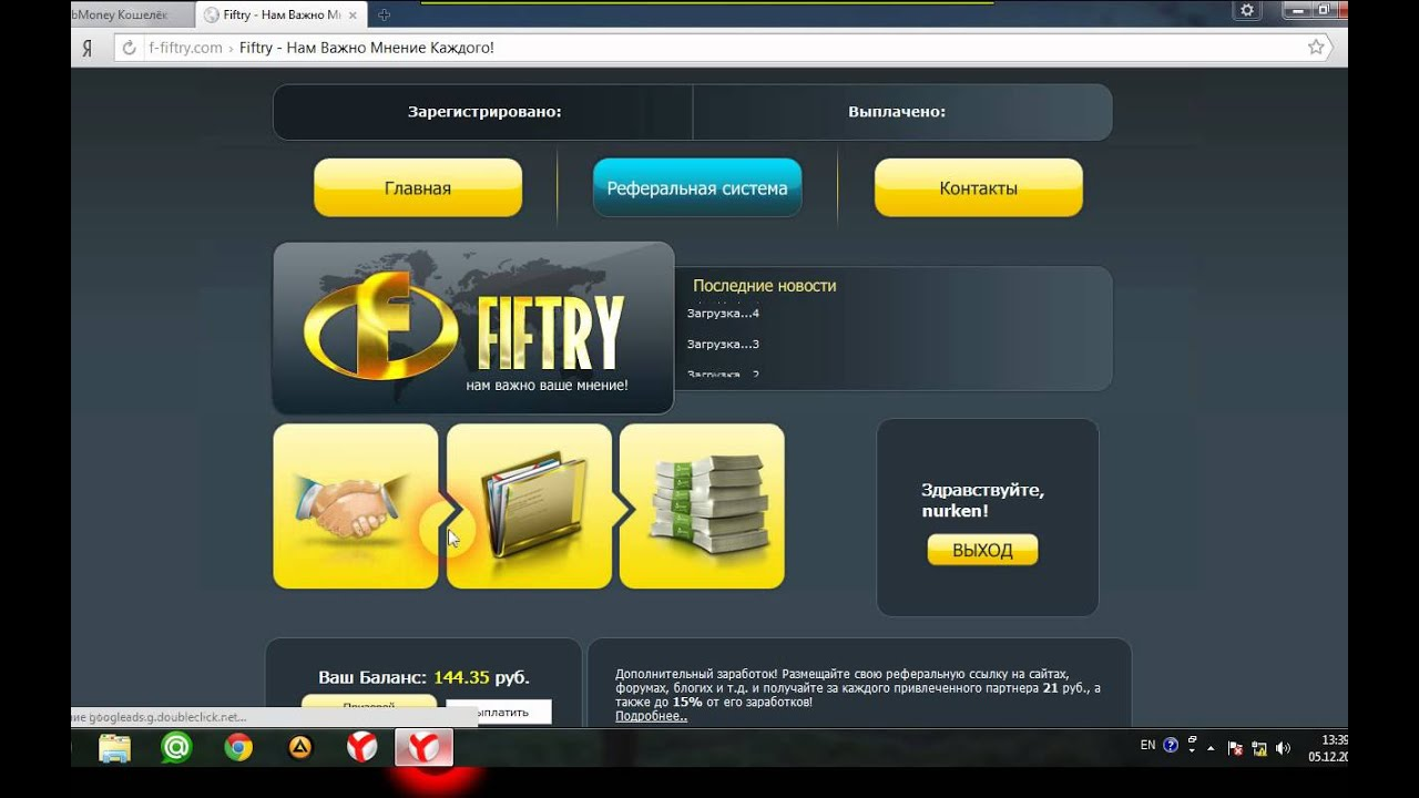 Заработать деньги webmoney интернете как быстро заработать голды на горном деле