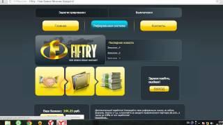 как заработать деньги в интернете webmoney