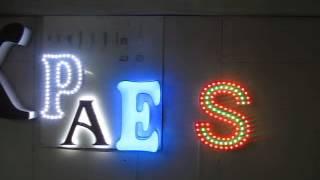 Закрытые, открытые диоды... типы светящихся букв(Челябинск. Тел. (351) 777-15-79 http://www.bukva74.ru/, 2014-05-22T17:16:53.000Z)