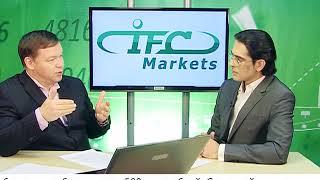 Ежедневная аналитическая передача IFC Markets НОВОСТИ РЫНКА на Нано ТВ (11.12.2017)
