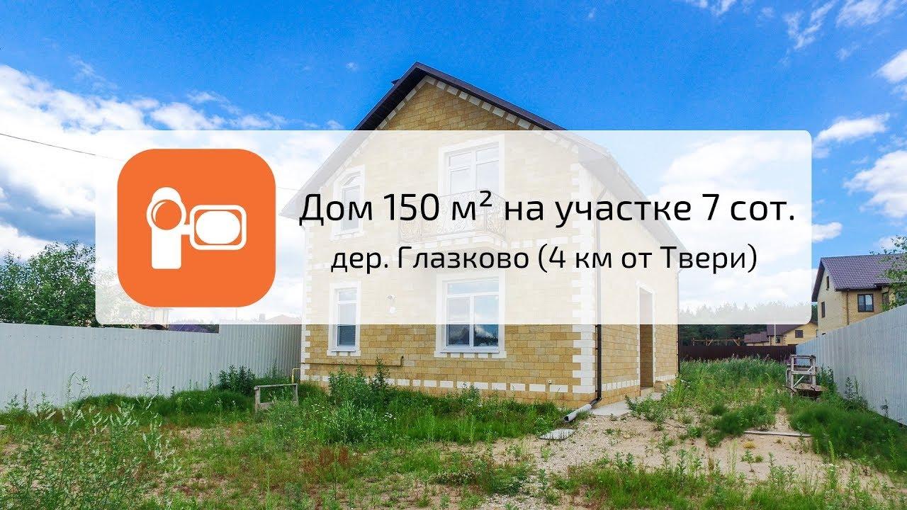 СТРОЮ ДОМ ч 1 Как выбрать земельный участок для строительства дома .