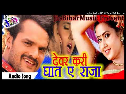 Dewar Kri Ghat E Raja #Khesari lal yadav Devra kari Ghat A Raja