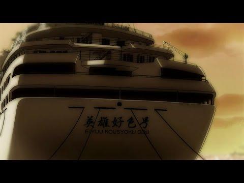 Sora No Otoshimono Forte - Episode 12 [P02 - VOSTFR - CBK]