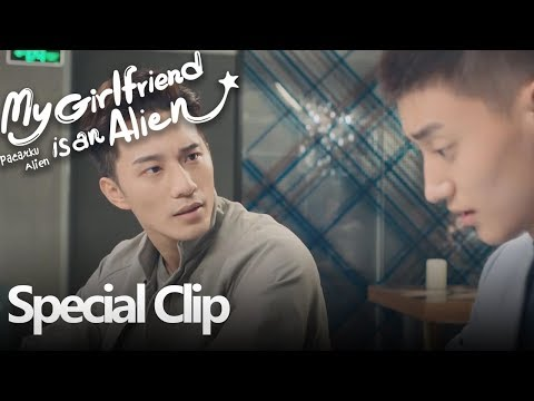 my-girlfriend-is-an-alien-|-special-clip-kakak-adik-suka-xiao-qi-|-外星女生柴小七-|-wetv-【indo-sub】