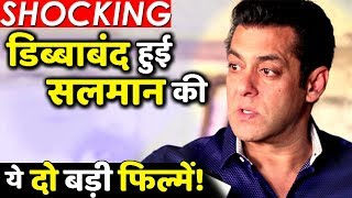 SHOCKING: Salman Khan's WANTED 2 And NO ENTRY MEIN ENTRY Gets Shelved!