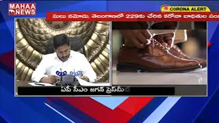 CM Jagan Request To Participate In Modi and#39;s Lighting Diyas  | MAHAA NEWS