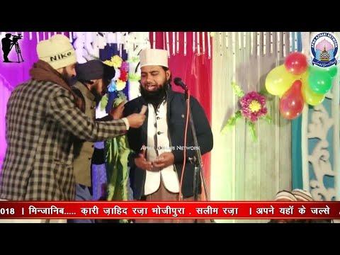 Full HD & मगर बिलाल सा लहजा कहाँ से लाओगे || Naseem Barkati,, New Islamic Online Naat 2019 HD India