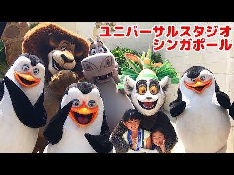 ユニバーサルスタジオシンガポールVIPツアーで乗り物に乗りまくる!♡夏休み家族旅行♡シンガポール4日目☆himawari-CH