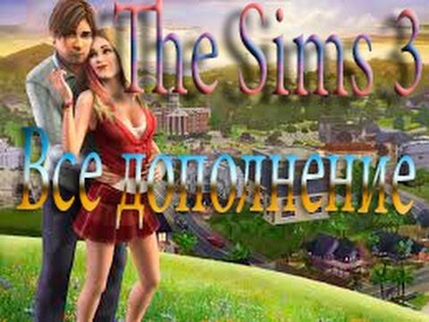 Tutorial   Как скачать Sims 3 все дополнение через торрентино