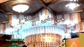 Download Video الشيخ أنورالشحات أنور =أذان الجمعه = من مسجد الإذاعه والتليفزيون 17 2 2012==علاءرفعت MP3 3GP MP4