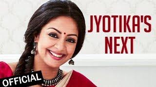 OFFICIAL: Jyotika's next after Chekka Chivandha Vaanam