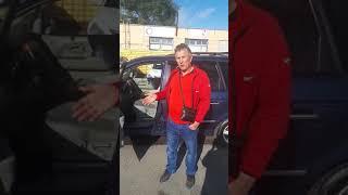 Отзыв о покупке автомобиля Hyundai Trajet в компании Автопарк