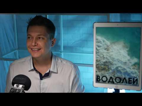 ВОДОЛЕЙ гороскоп на ИЮЛЬ 2020 - Червовый король / Душевный гороскоп Павел Чудинов