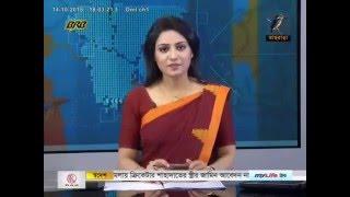 Companigonj Nabinagar Road er behal dosha , Maasranga TV News Report Jahangir Alam Imrul 14 10 15
