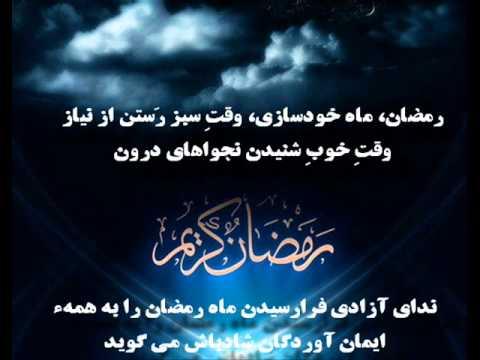 ربنا، محمدرضا شجریان؛ اذان، رحیم موذن زاده اردبیلی